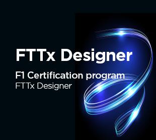 Class Room_FTTx Designer